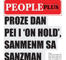 People Plus 01 February 2017