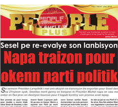 People Plus July 29 2014