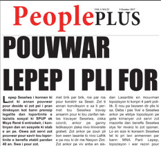 People Plus 03 October 2017