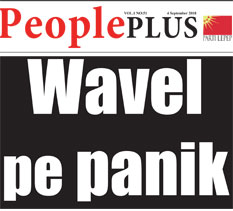 People Plus 04 September 2018